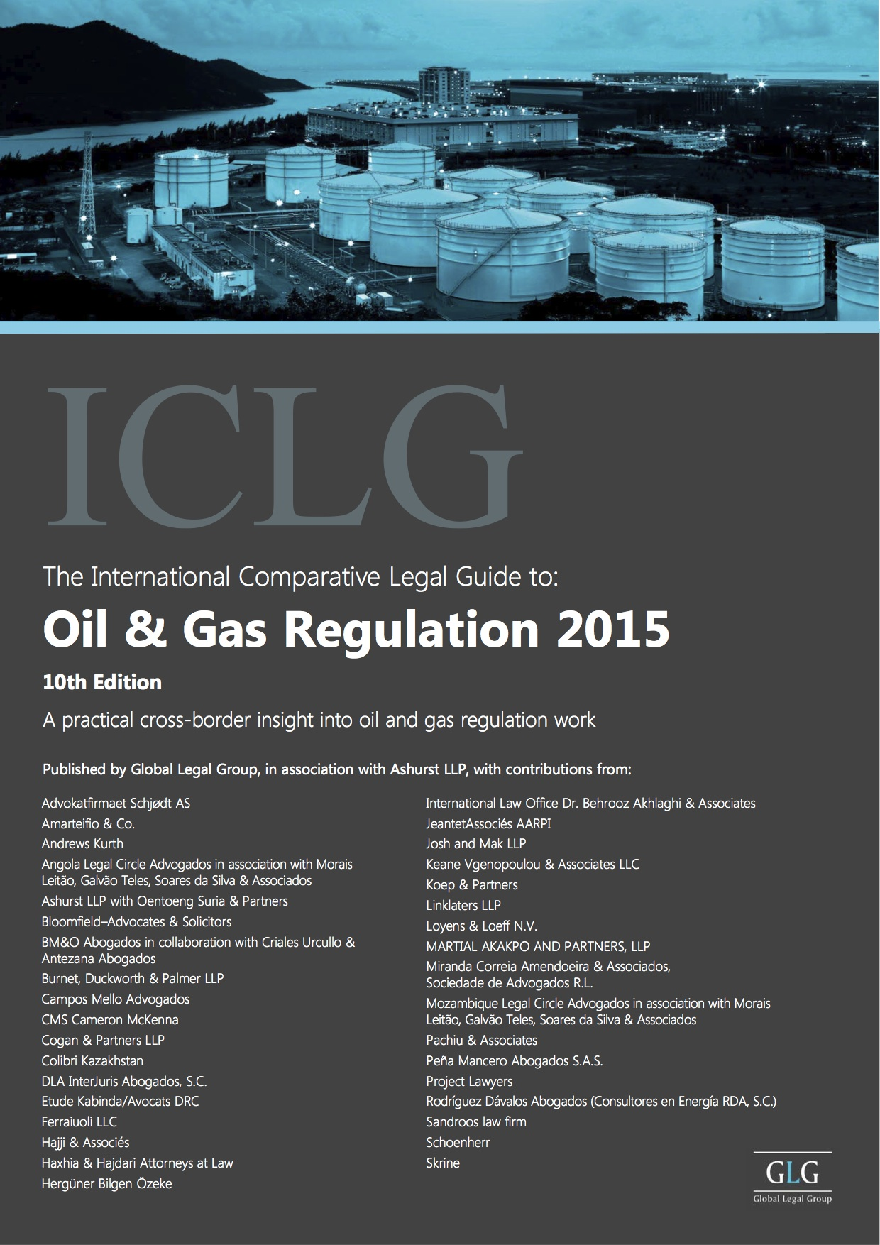 NEW! Oil and Gas Regulation in Pakistan